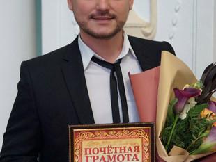 """Руководитель студии """"Артист"""" награжден почетной грамотой"""