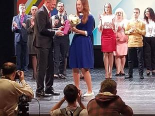 Вручение премии Губернатора Курской области