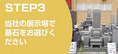 step3.jpf
