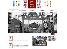 ひらのや商店街.png