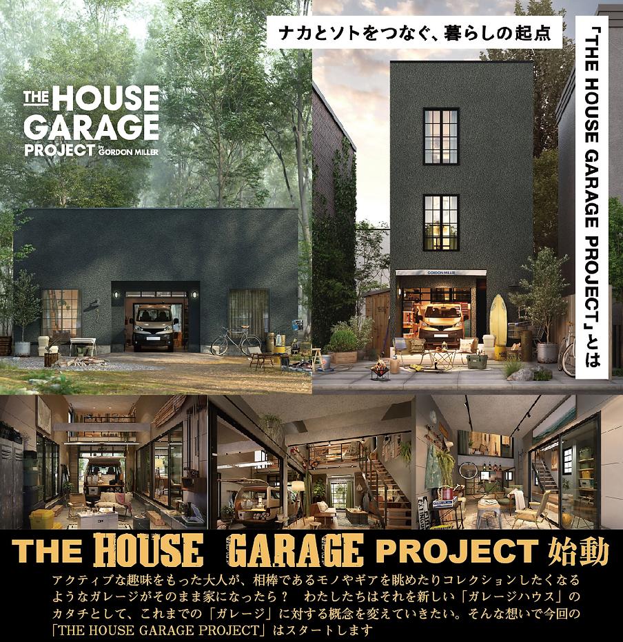 housegarage.png