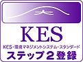 KESLogo_Step2M.jpg