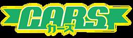 cars_logo