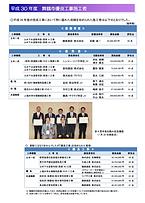 上福井.png