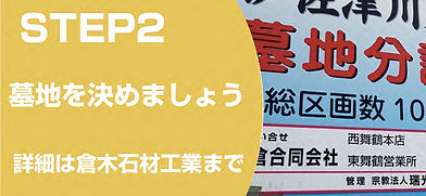 step2.jpf