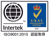 ISO9001-UKAS-014 color2.jpg