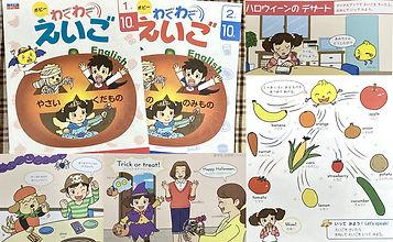 10gatsupopy2.jpg