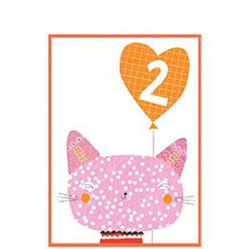 Kitten With Balloon, 2