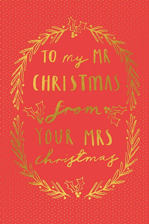 To My Mr Christmas From Your Mrs Christmas