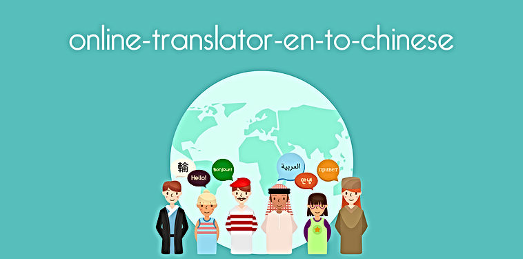 translateentochin.jpg
