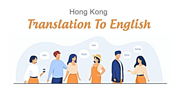 hktranslation.jpg