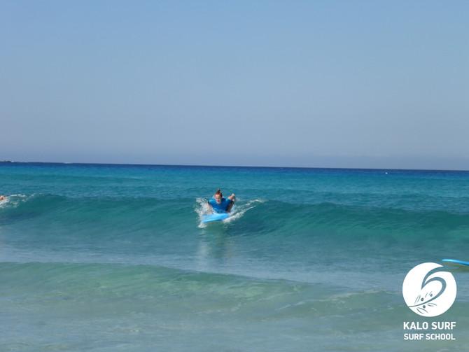 Summer in Greece, Surfing Falasarna
