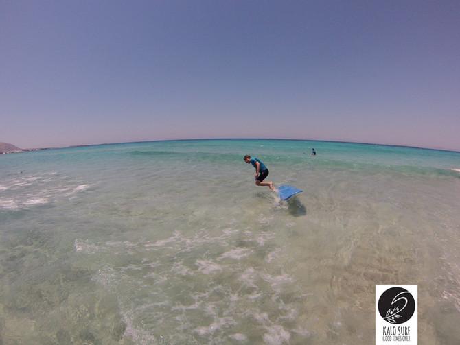 Surfen im Paradies - Jump for Joy