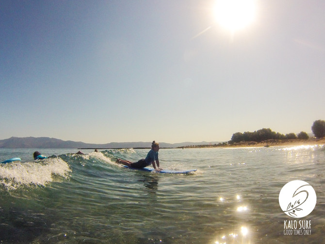 Glassy Waves in Kissamos