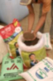Bag Indoguano-1_edited.jpg