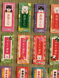 sticker_omikuji1