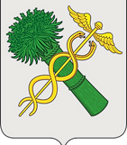 Coat_of_Arms_of_Novozybkov.png