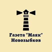 Gray Highschool Logo (5).png