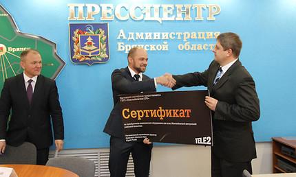 Новозыбковская больница получила новое оборудование в подарок