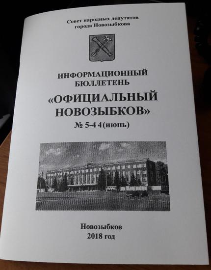 Приняты новые Правила благоустройства и Положение об организации ритуальных услуг