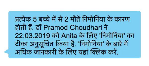 Hindi.jpeg