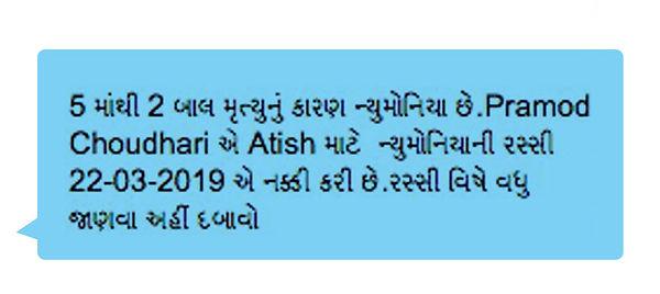 Gujarathi.jpeg