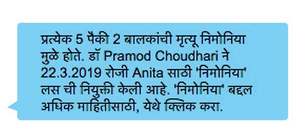 Marathi.jpg