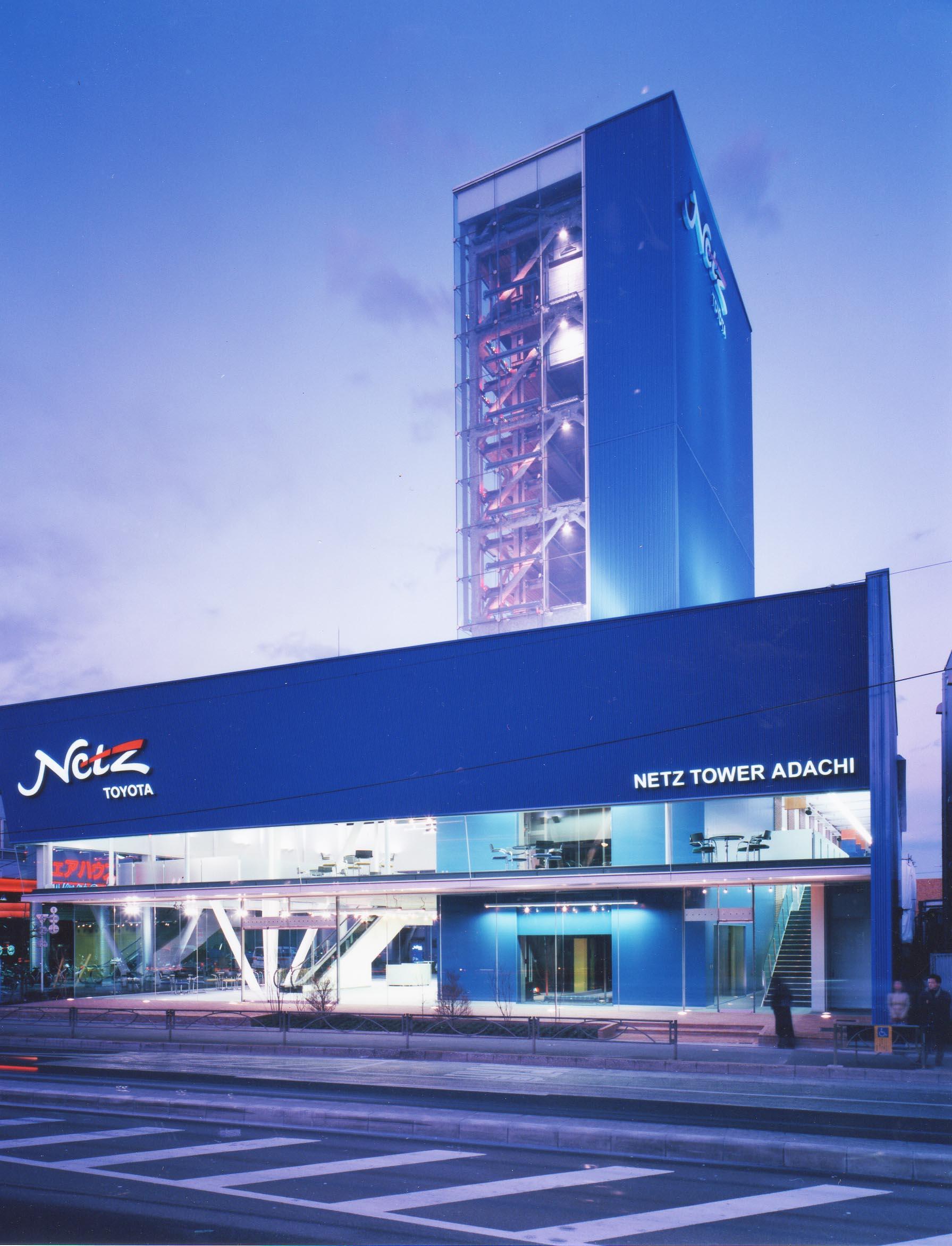 NETZ TOWER ADACHI
