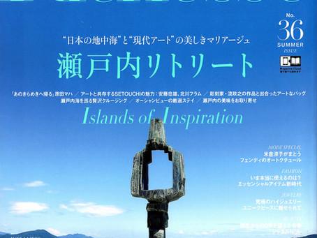 IL TERRAZZO DI YATSUGATAKEが雑誌Richesse36号に掲載されました。