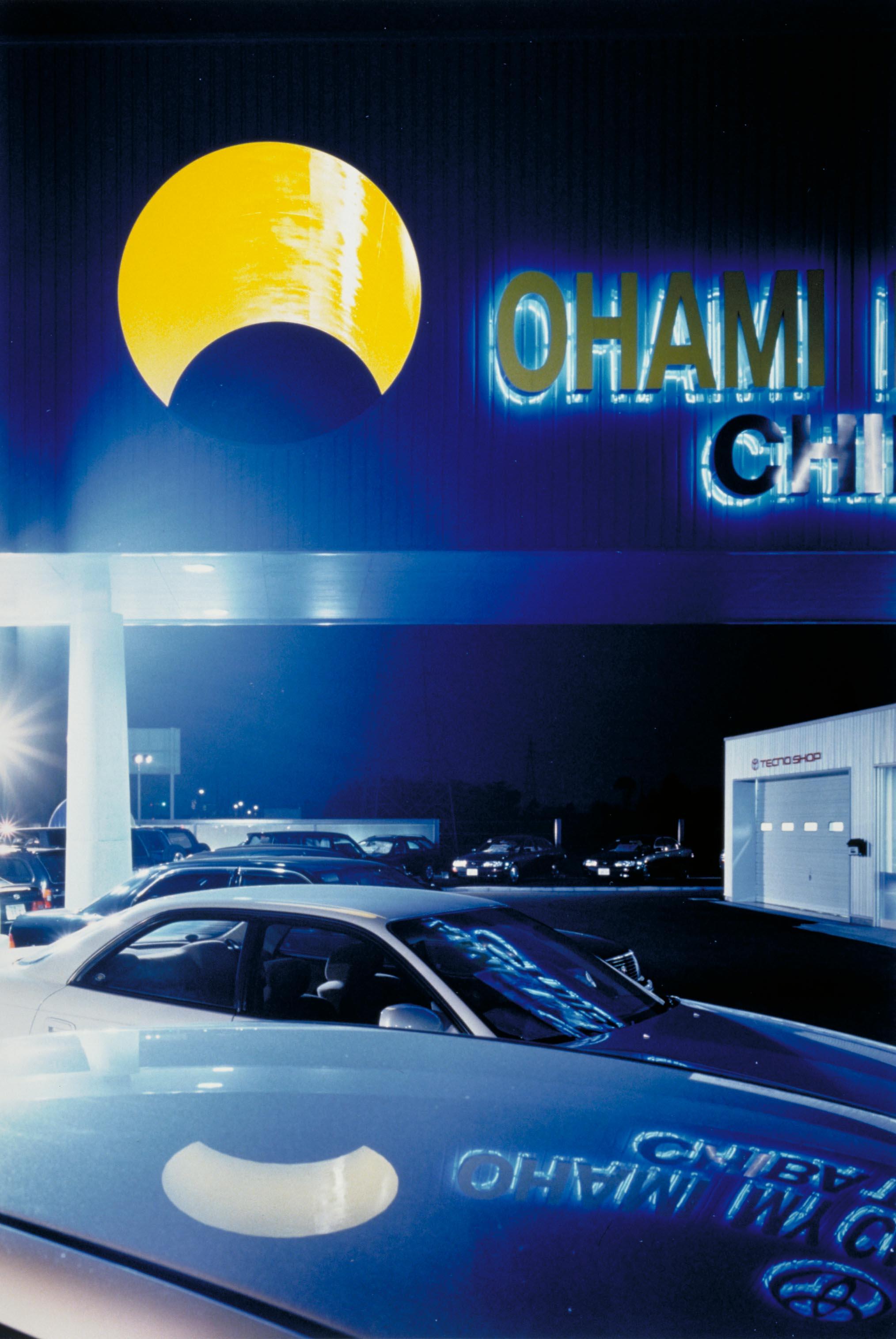 CHIBA TOYOPET OHAMI