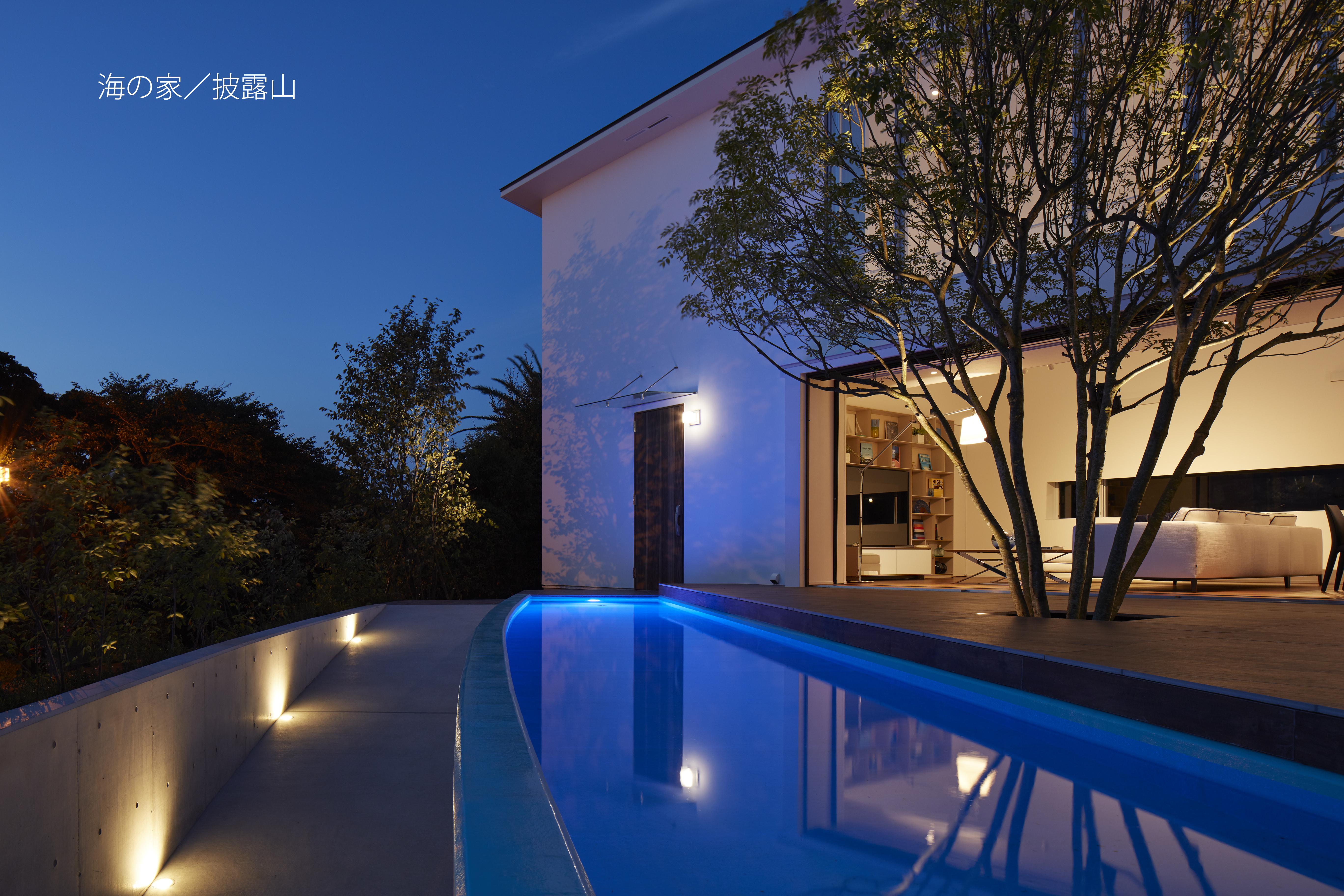 海の家/披露山