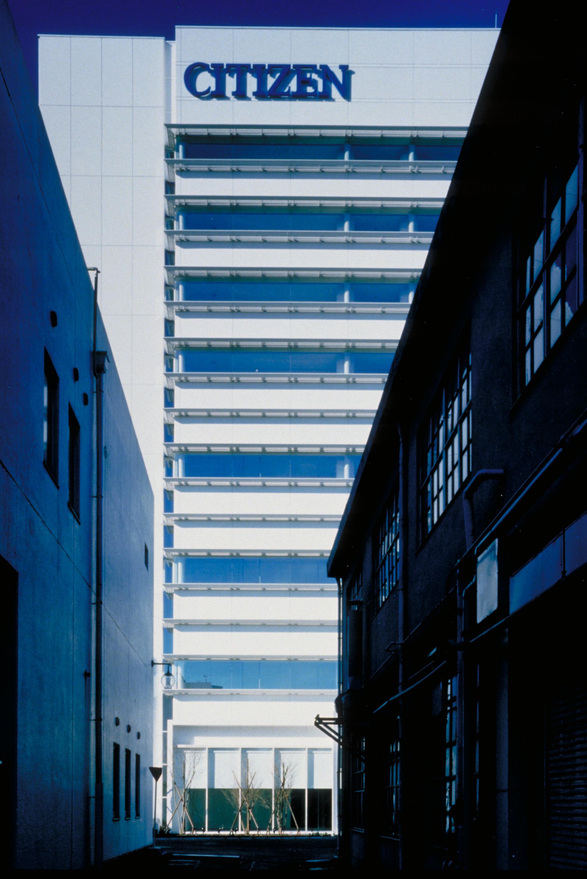 CITIZEN TANASHI HEAD OFFICE