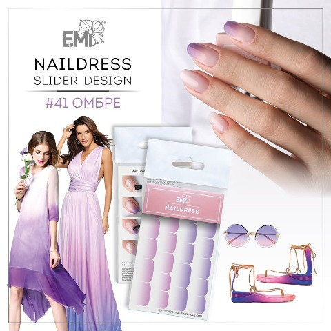 New Naildress Ombre