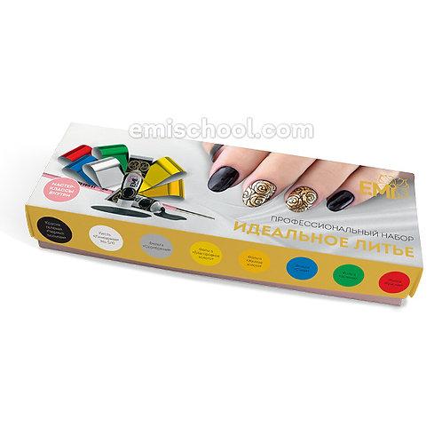 Nail Art Starter Set