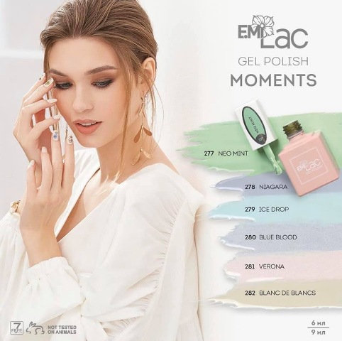 E.Mi Lac Moments 9 ml