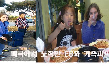 English Buddy: Welcome to Korea, Evvie!