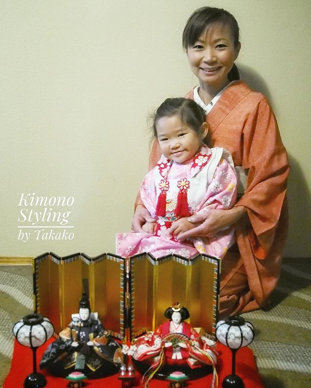 Kimono Styling by Takako vol