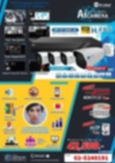 กล้องวงจรปิดHP-97B20PE-AI ระบบสามารถตรวจ