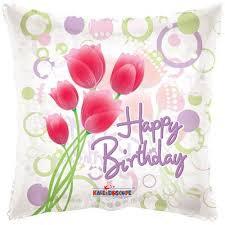 Signature Gifts, Foil Balloons, Helium Filled Balloons, Birthday Balloon