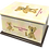 Personalised Ashes Casket Urn for Teenager, Child, Infant and Baby