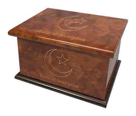 Personalised Custom Cremation Ashes Caskets and Keep-Sake Urns in a Spiritual Relgious MUSLIM design