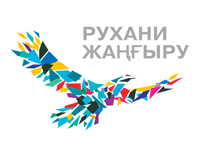Логотип_Рухани.png