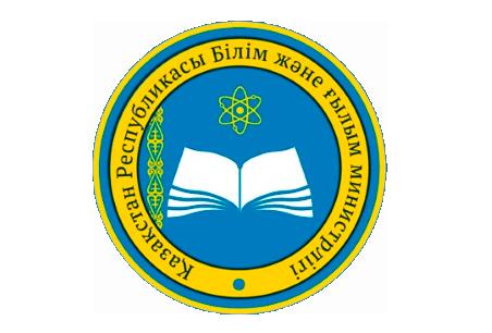 zhurnaly-kkson-kazahstan-1.-07-08-2020-1