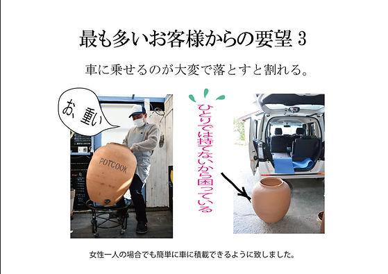 かまど炭火焼き芋サイト用17.jpg