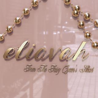 Elliavah ~ Logo 2019 NEWEST.png