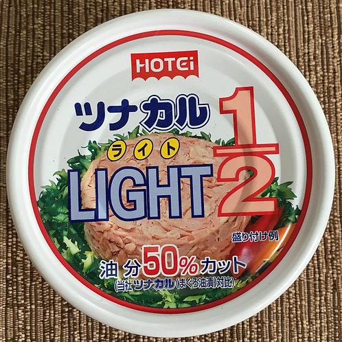 Hosei - Tuna Karu Light