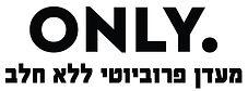 logo only pro-01.jpg