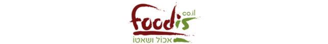 cropped-foodis-1.jpg