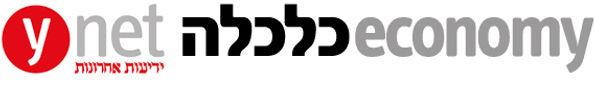 Ynet Economy