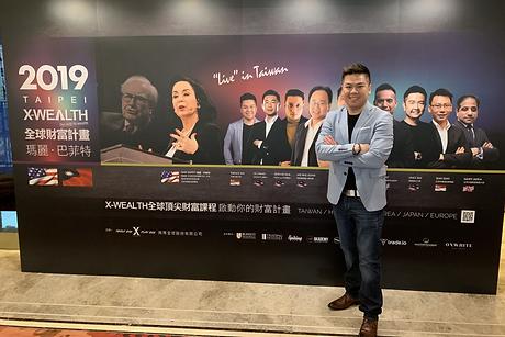 Terence speaking in Taiwan